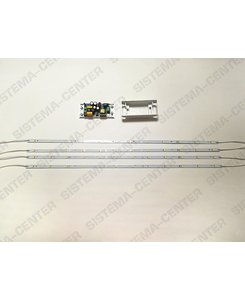 OSRAM conversion kit 4 lines 30-32W complete with driver: Фото - Система центр