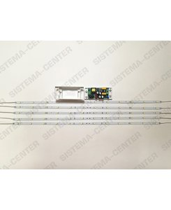 OSRAM conversion kit 5 lines 35W complete with driver: Фото - Система центр